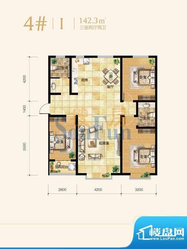 雍和慢城户型图4#-I户型 3室2厅面积:142.30平米