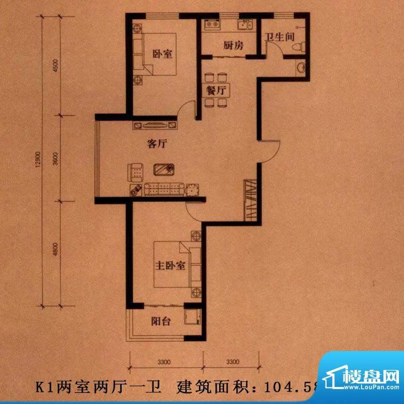 新大院户型图K1户型 2室2厅1卫面积:104.58平米