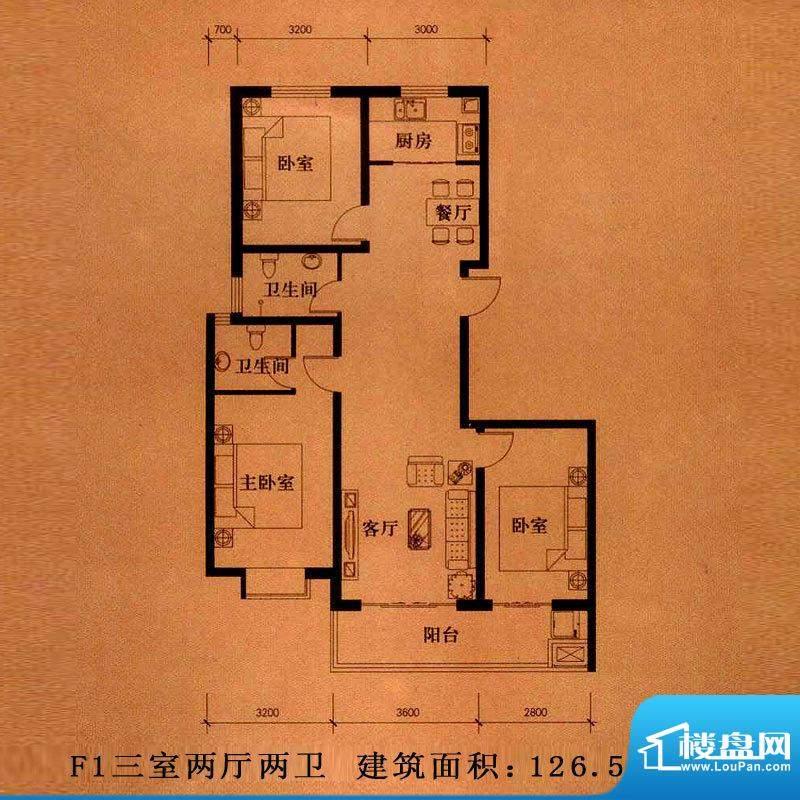 新大院户型图F1 户型 3室2厅2卫面积:126.53平米