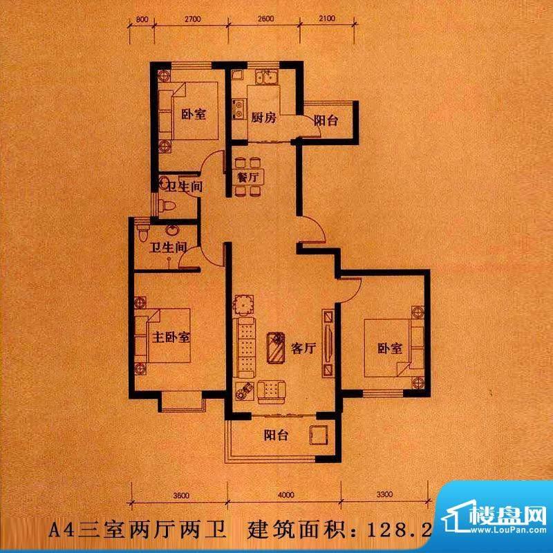 新大院户型图A4 户型 3室2厅2卫面积:128.28平米