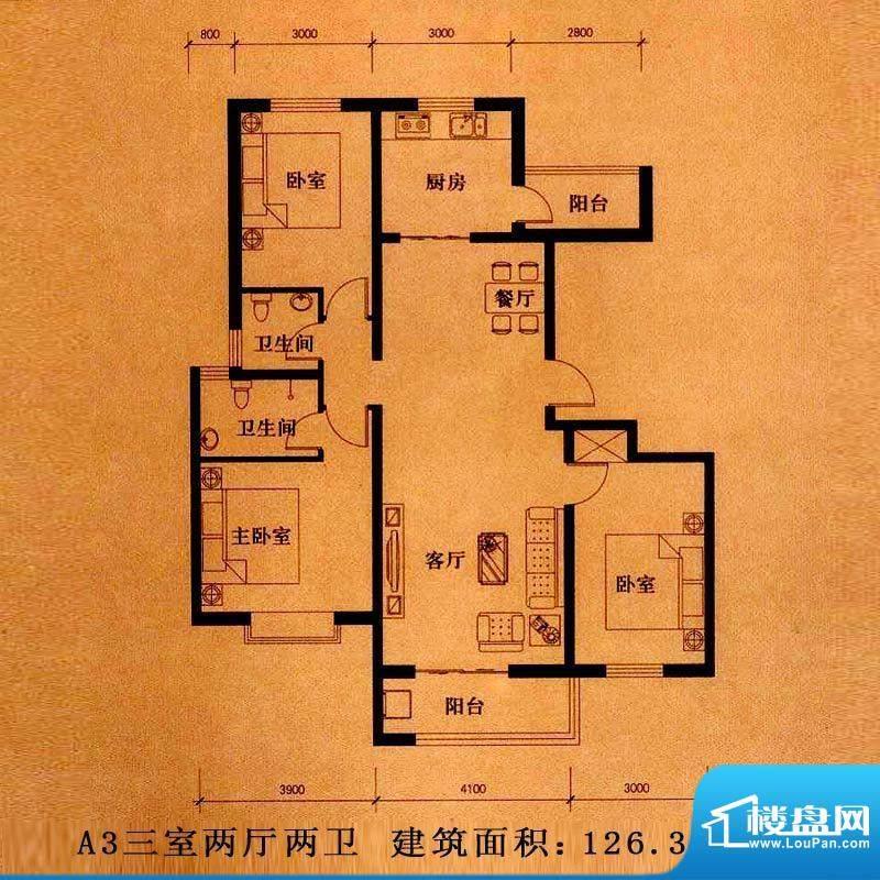新大院户型图A3户型 3室2厅2卫面积:126.36平米