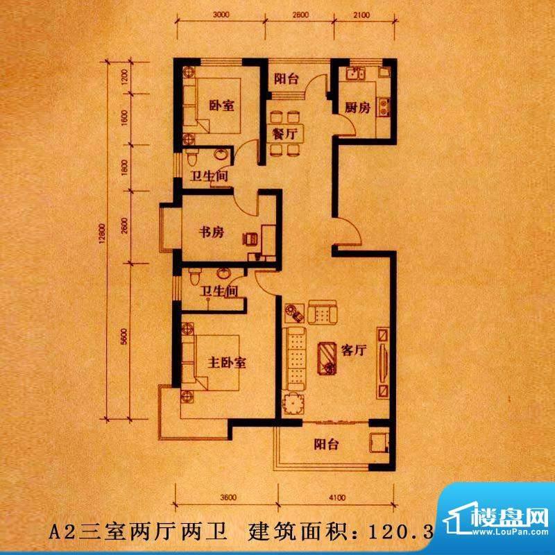 新大院户型图A2户型 3室2厅2卫面积:120.33平米
