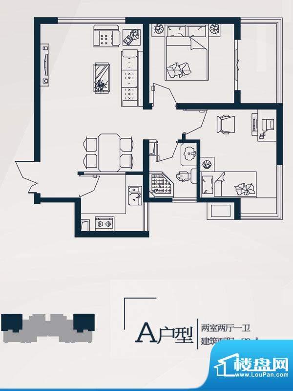 永邦天汇户型图10#A户型 2室2厅面积:73.00平米