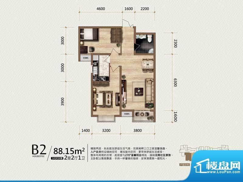 众美城廊桥四季户型图二期B户型面积:88.15平米