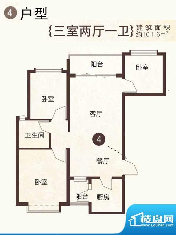恒大绿洲户型图11-14号楼1单元面积:101.60平米