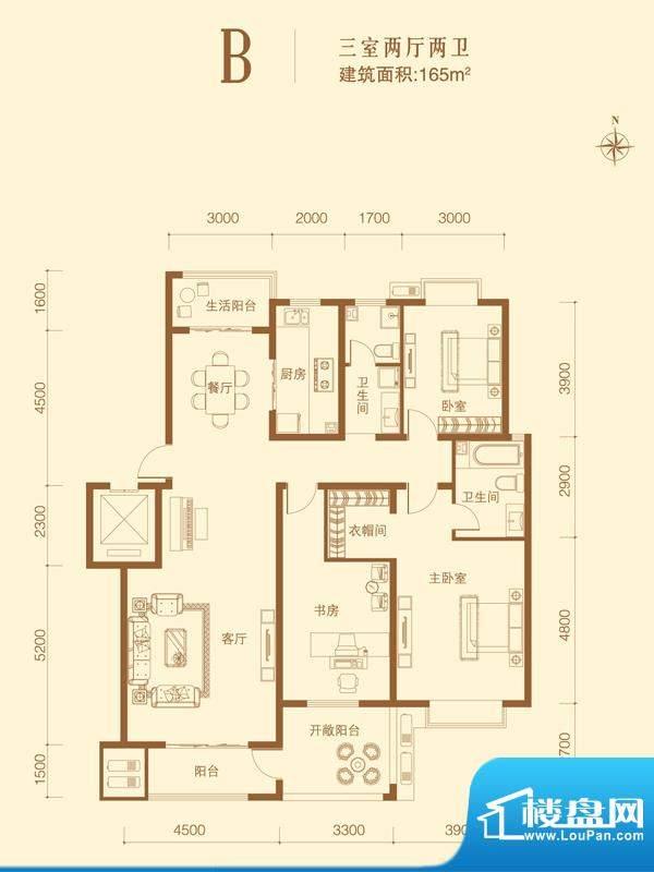 北城国际户型图B户型 3室2厅2卫面积:165.00平米