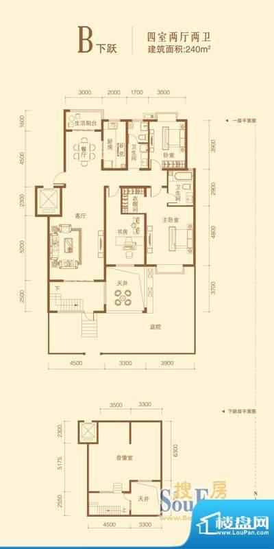 北城国际户型图B下跃 4室2厅2卫面积:240.00平米