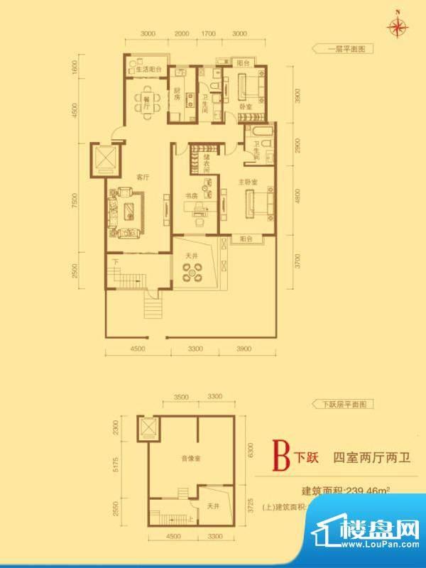 北城国际户型图B区花园洋房B户面积:239.46平米