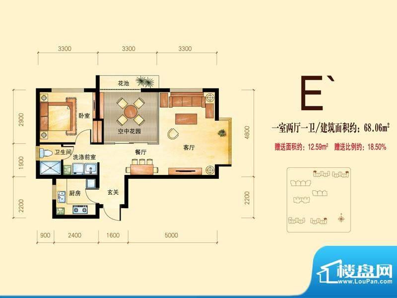 北城国际户型图C区E'户型 1室面积:68.06平米