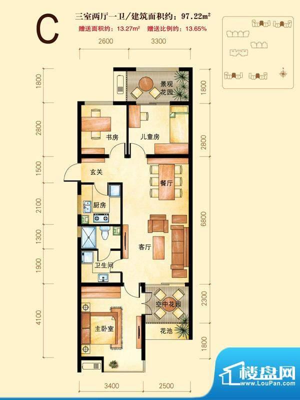 北城国际户型图C区C户型 3室2厅面积:97.22平米
