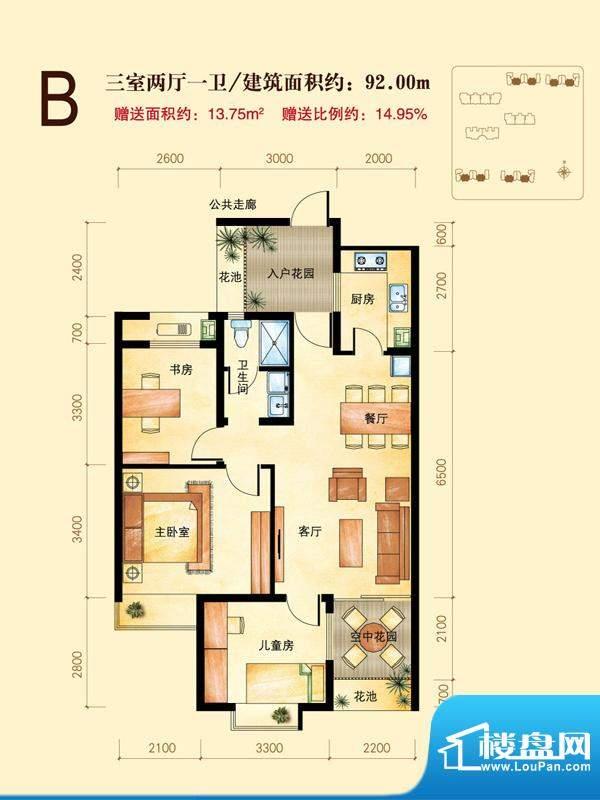 北城国际户型图C区B户型 3室2厅面积:92.00平米