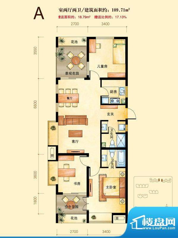 北城国际户型图C区A户型 3室2厅面积:109.71平米