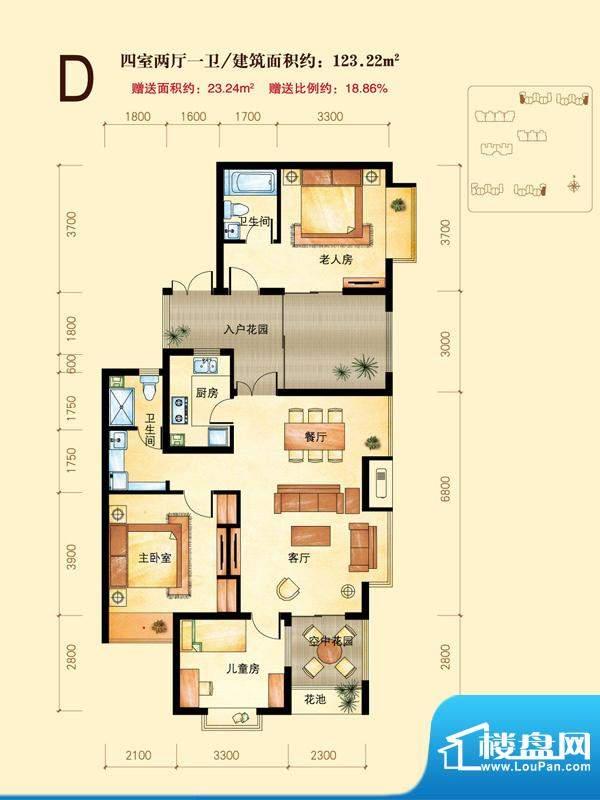 北城国际户型图C区D户型 4室2厅面积:123.22平米