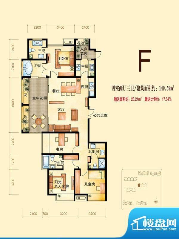 北城国际户型图C区F户型 4室2厅面积:149.59平米