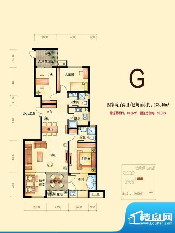 北城国际户型图C区G户型 4室2厅面积:136.40平米