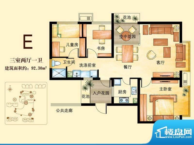 北城国际户型图C区E户型 3室2厅面积:92.30平米
