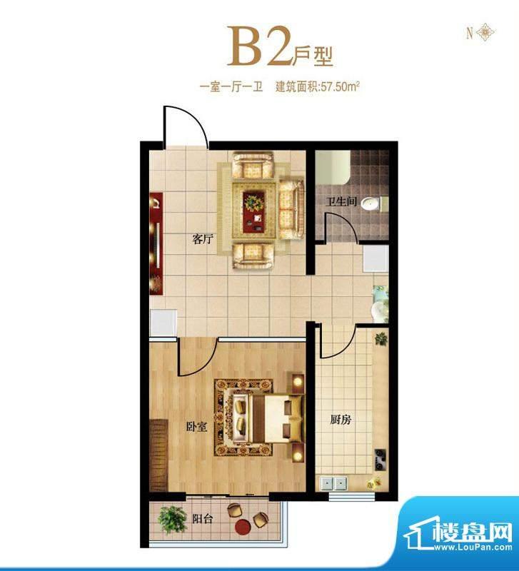 北城国际户型图18号楼B2户型 曼面积:57.50平米