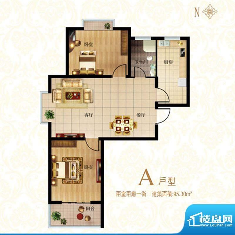 北城国际户型图户型a95.30 2室面积:95.30平米
