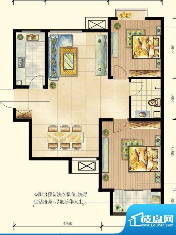 北城国际户型图B2(售完) 2室面积:91.50平米