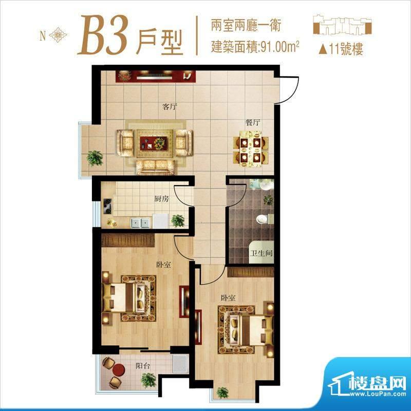 北城国际户型图B3(售完) 2室面积:91.00平米