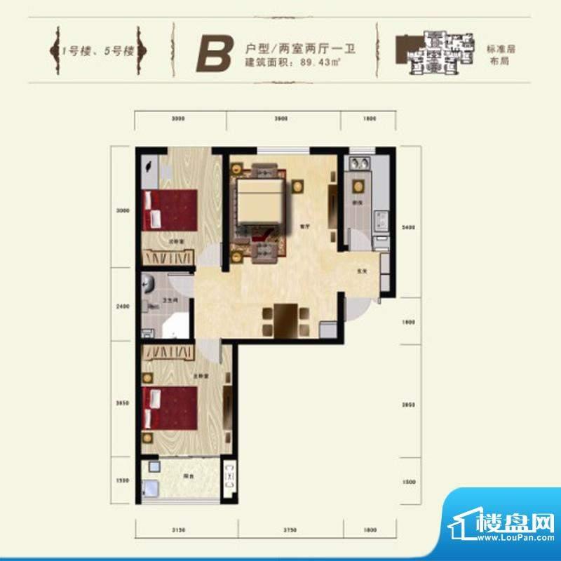 碧水春天户型图B户型 2室2厅1卫面积:89.43平米