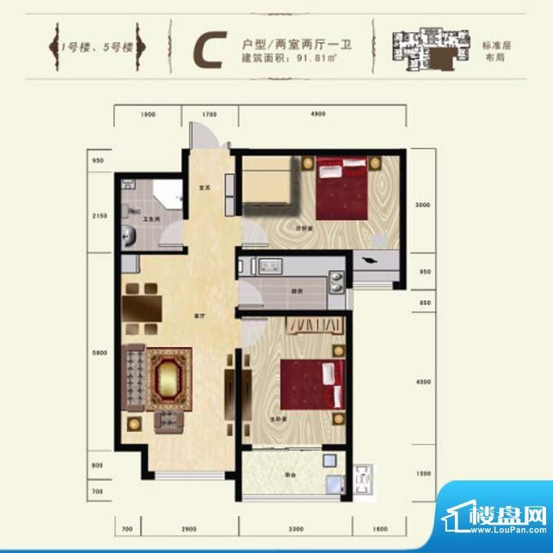 碧水春天户型图C户型 2室2厅1卫面积:91.81平米