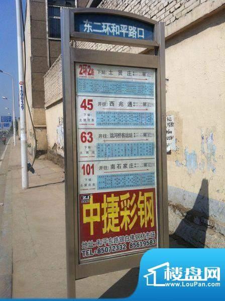 安联新青年广场交通图附近公交站