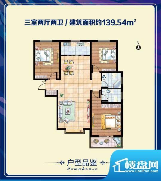 水岸华苑户型图A户型 3室2厅2卫面积:139.54平米