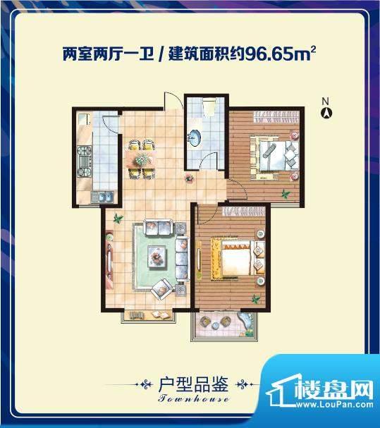水岸华苑户型图C户型 2室2厅1卫面积:96.65平米