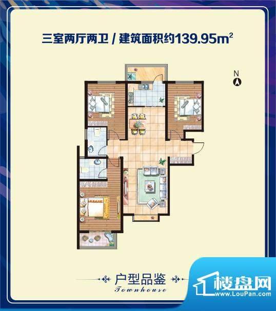 水岸华苑户型图E 户型 3室2厅2面积:139.95平米