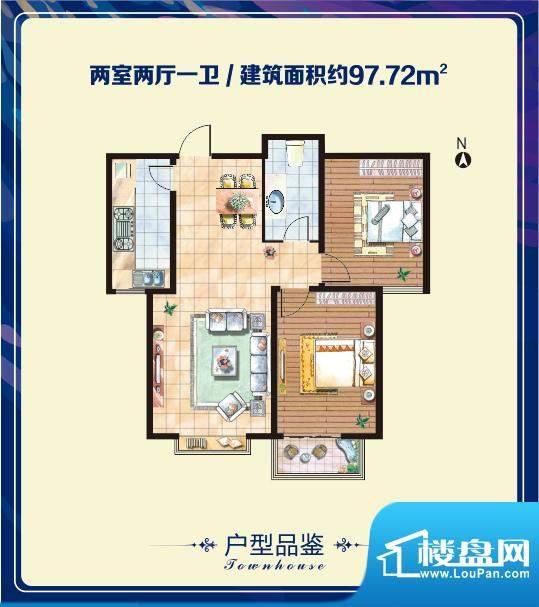 水岸华苑户型图F 户型 2室2厅1面积:97.72平米