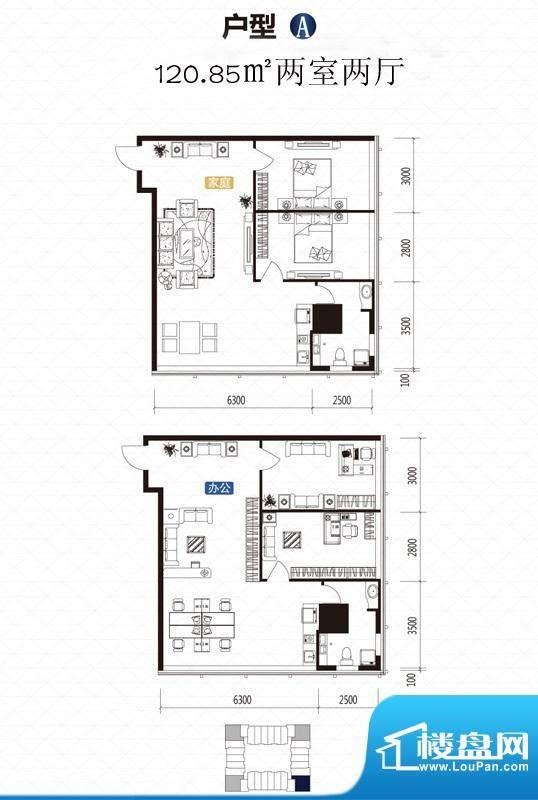 城市中坚户型图A户型 2室2厅1卫面积:120.85平米