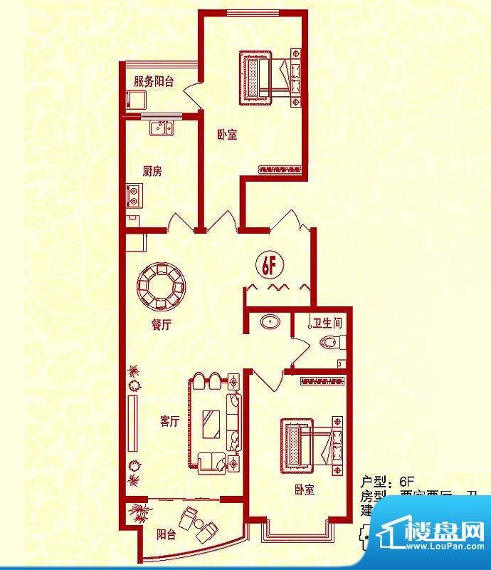 金桥水岸户型图6F户型 2室2厅1面积:99.08平米