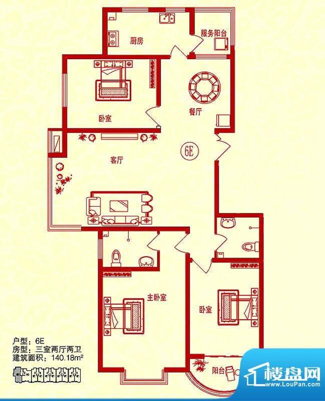 金桥水岸户型图6E户型 3室2厅2面积:140.18平米