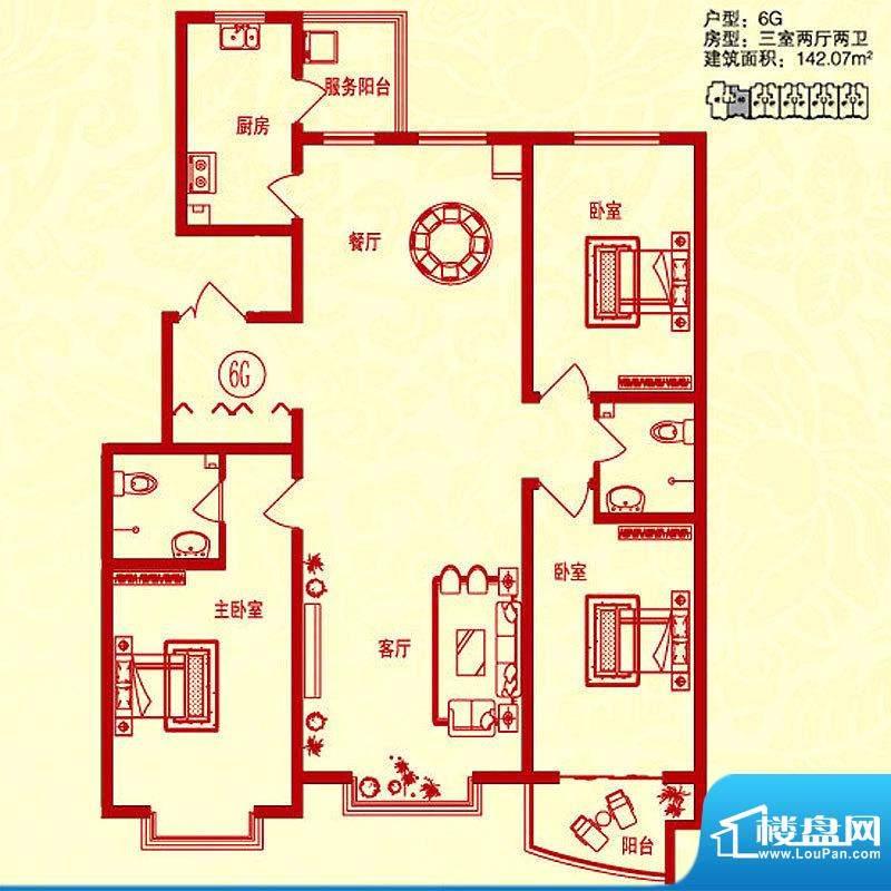 金桥水岸户型图6G户型 3室2厅2面积:142.07平米