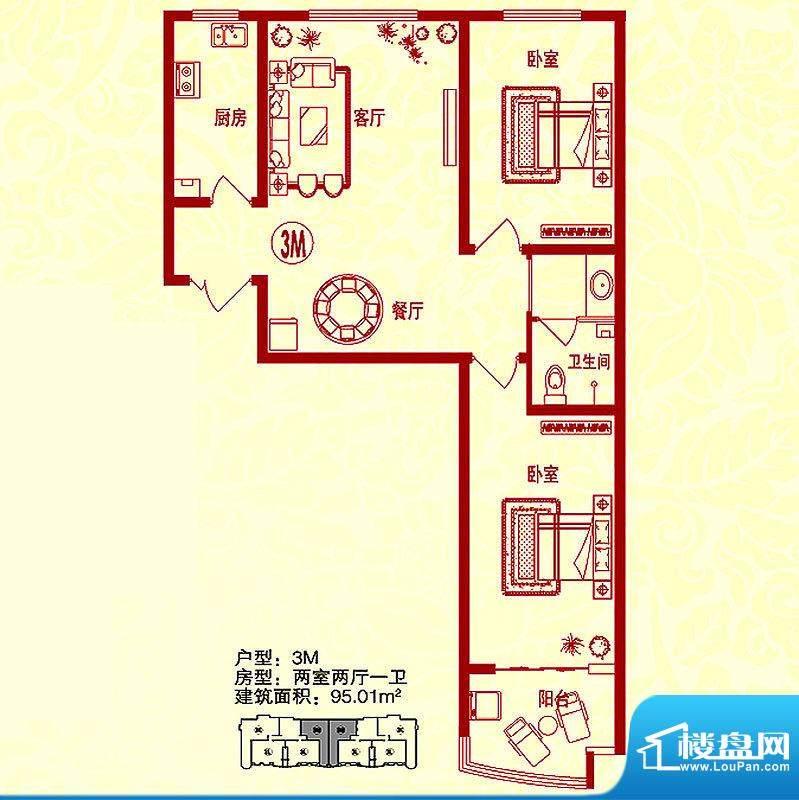 金桥水岸户型图3M户型 2室2厅1面积:95.01平米
