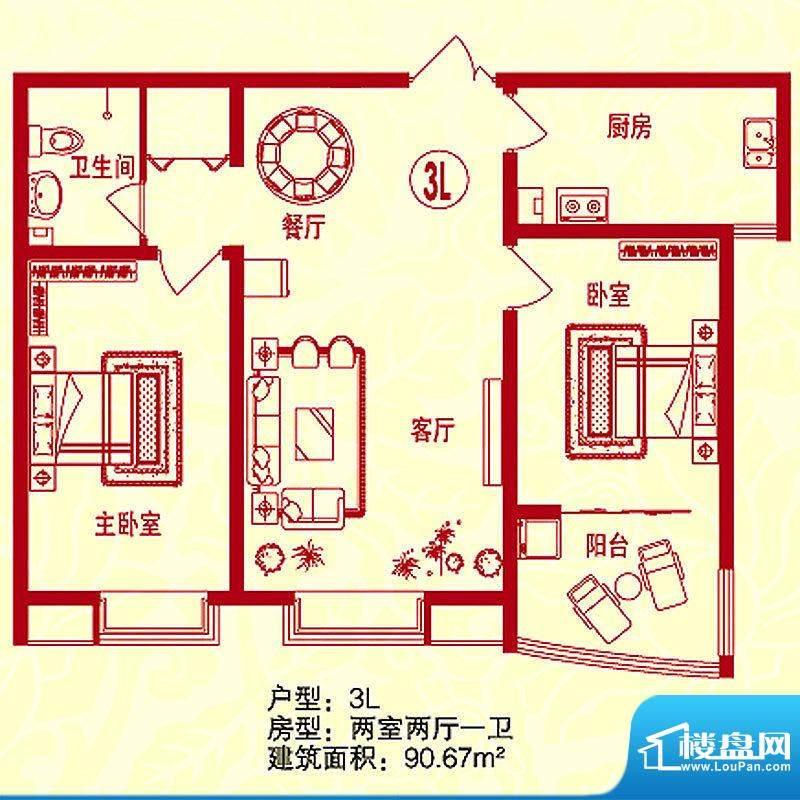 金桥水岸户型图3L户型 2室2厅1面积:90.67平米