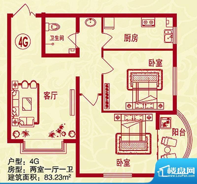 金桥水岸户型图4G户型 2室1厅1面积:83.23平米