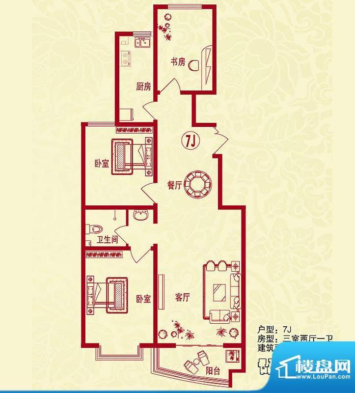 金桥水岸户型图7J户型 3室2厅1面积:107.29平米