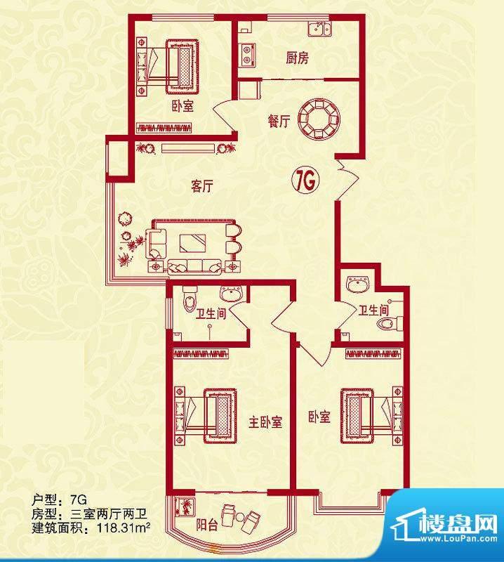 金桥水岸户型图7G户型 3室2厅2面积:118.31平米