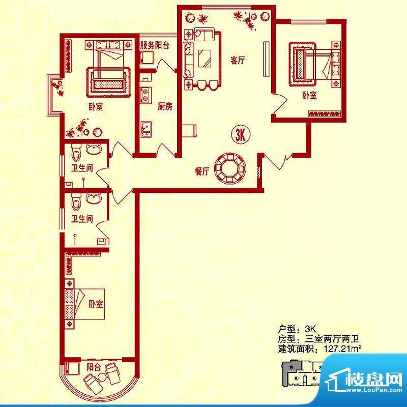 金桥水岸户型图3K户型 3室2厅2面积:127.21平米