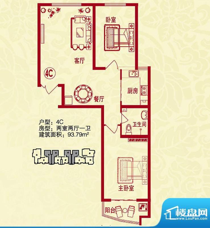 金桥水岸户型图4C户型 2室2厅1面积:93.79平米