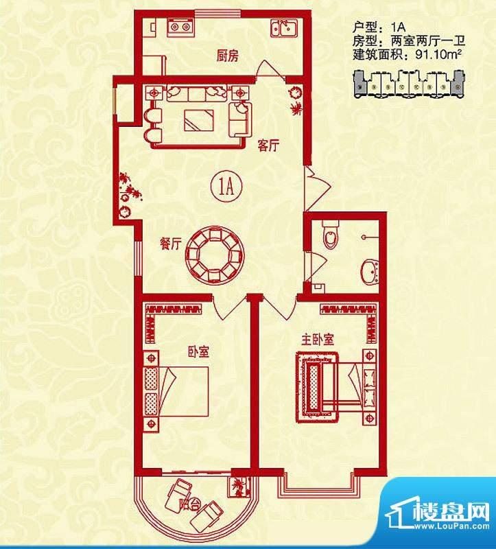 金桥水岸户型图1A-已售完 2室2面积:91.10平米