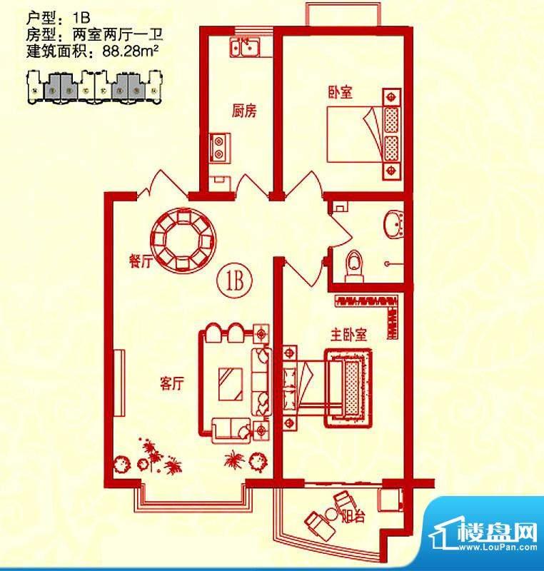 金桥水岸户型图1B-已售完 2室2面积:88.28平米