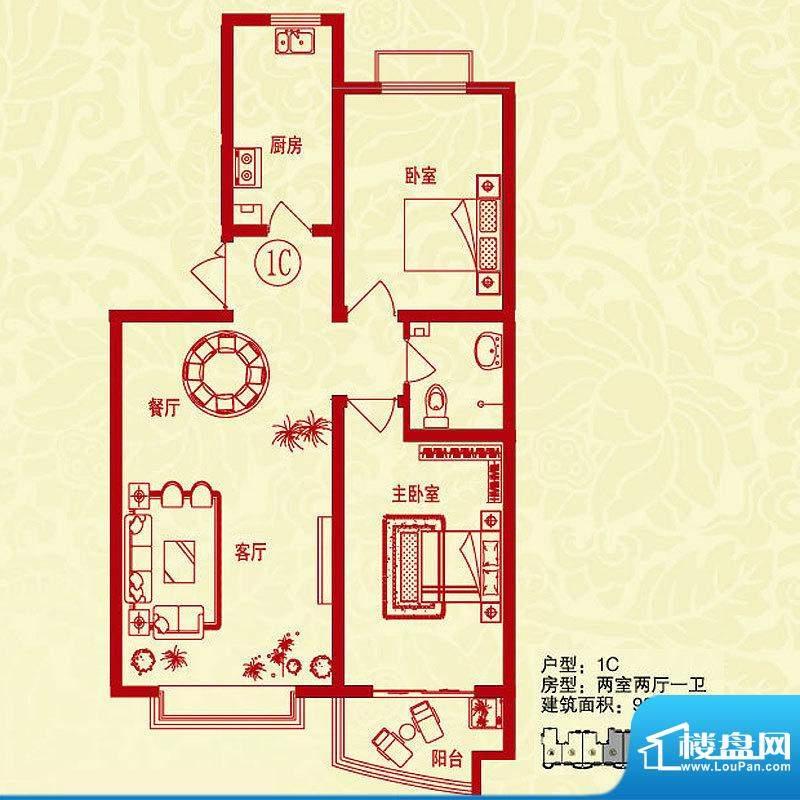 金桥水岸户型图1C-已售完 2室2面积:93.90平米