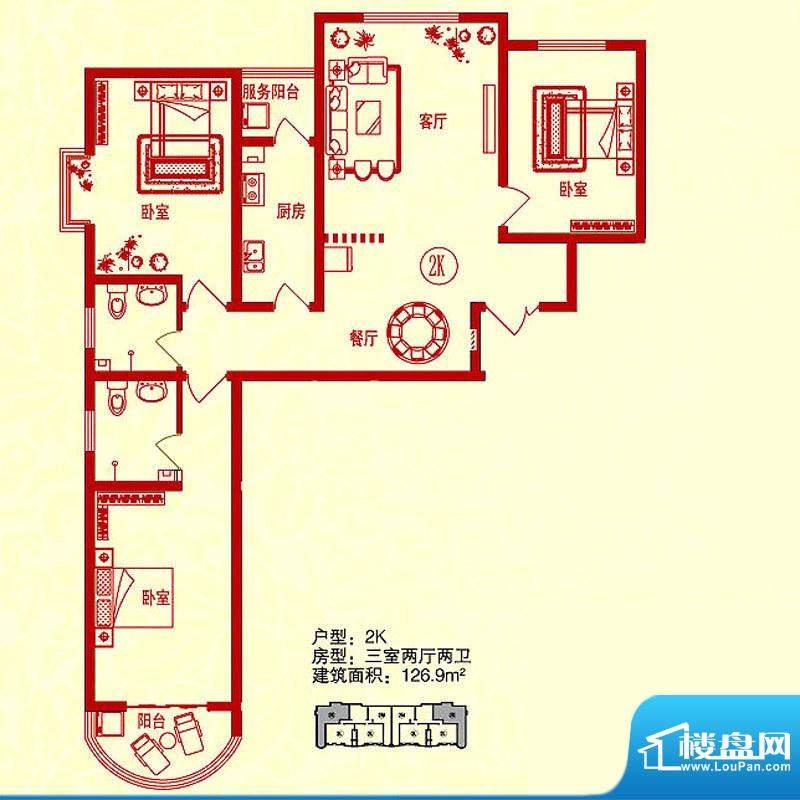 金桥水岸户型图2K-已售完 3室2面积:126.90平米