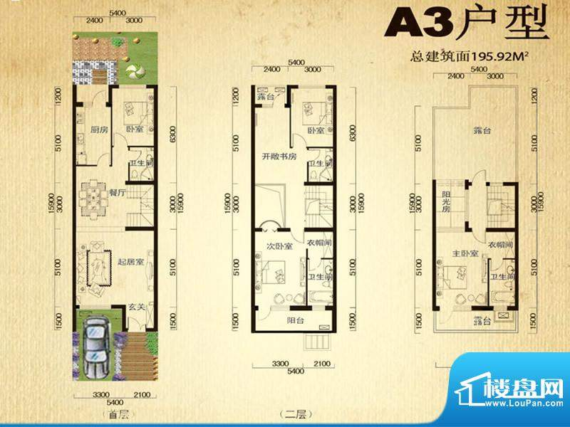 中堂户型图A3户型 5室2厅4卫1厨面积:195.92平米