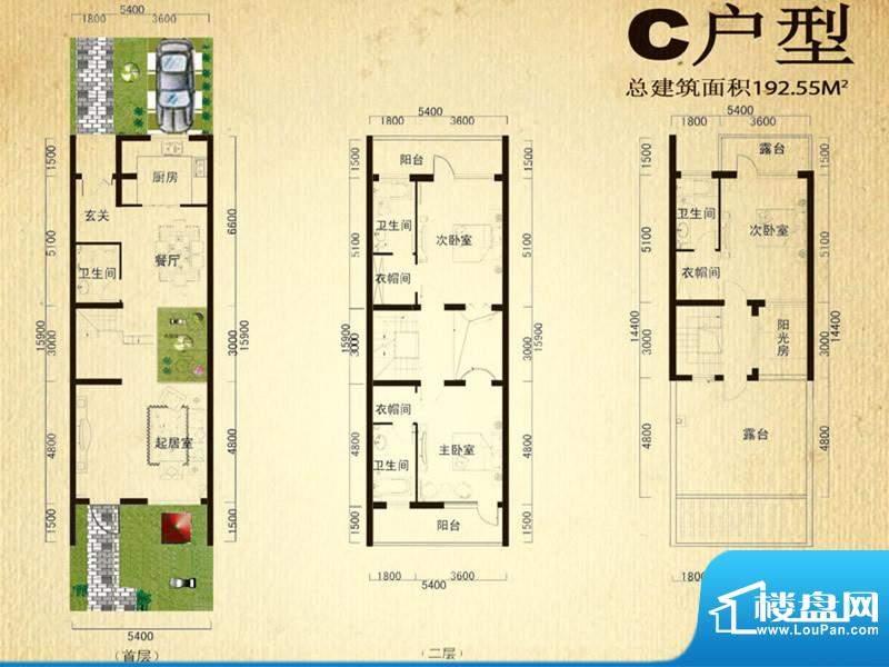 中堂户型图C户型 3室2厅4卫1厨面积:192.55平米