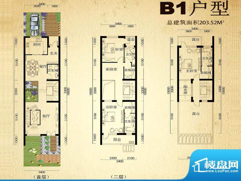 中堂户型图B1户型 3室3厅3卫1厨面积:203.52平米