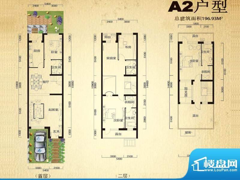 中堂户型图A2户型 4室3厅4卫1厨面积:196.93平米